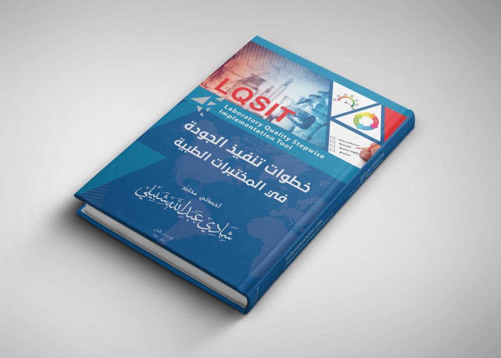 كتاب تصميم الشعارات pdf