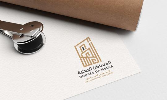 تصميم شعار المساكن المكية