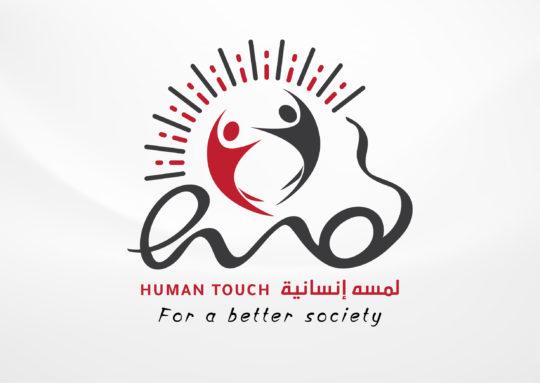 تصميم شعار جمعية خيرية – اليمن