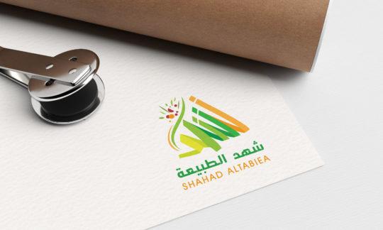 تصميم شعار شهد